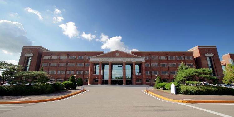 Sede de Handong Global University.