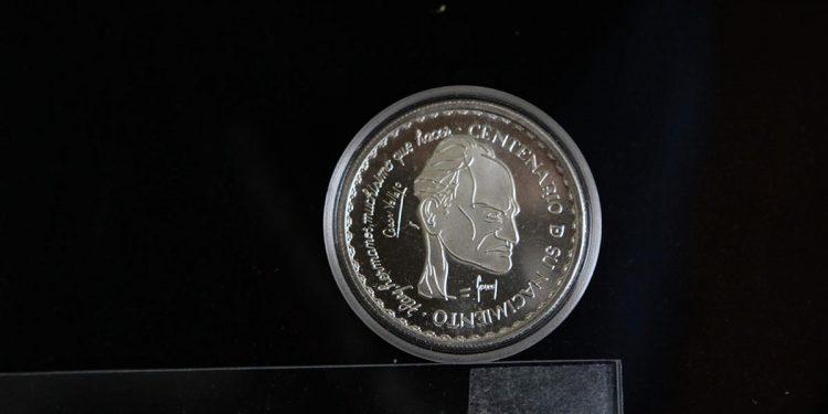 En las últimas décadas, el Banco Central de Reserva del Perú elaboró una serie de monedas de colección con un valor más simbólico que económico.