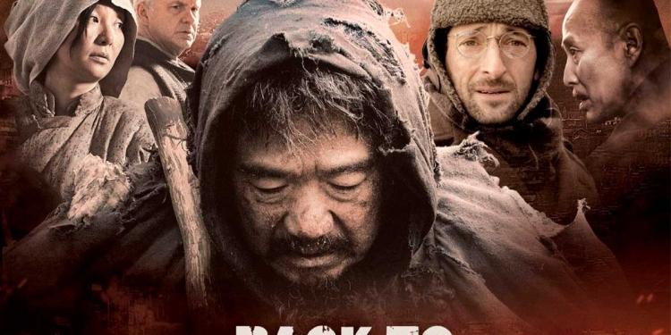 La cinta recrea uno de los episodios históricos más dolorosos del gigante asiático.